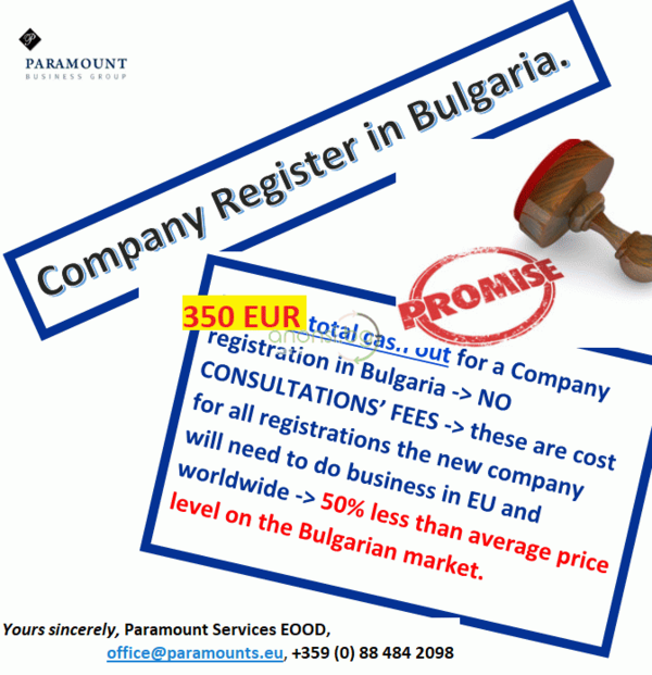 Accounting Services Bulgaria. Company Registration in Bulgaria. No Consultations' Fees if you become our Client.